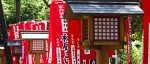 Sumiyoshi Taisha Shinto Shrine, Osaka, Japan