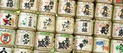 Rice Barrels, Meiji Shrine, Tokyo, Japan